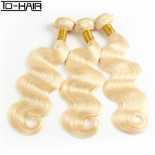 TD #613 100% natural human hair bundles brazilian blonde human hair weaving weft fast shipping