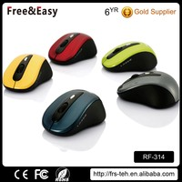 Good quality 4 button USB wireless mouse with free sample