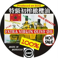 High Tasty & Nutritious of Extra Virgin Olive oil
