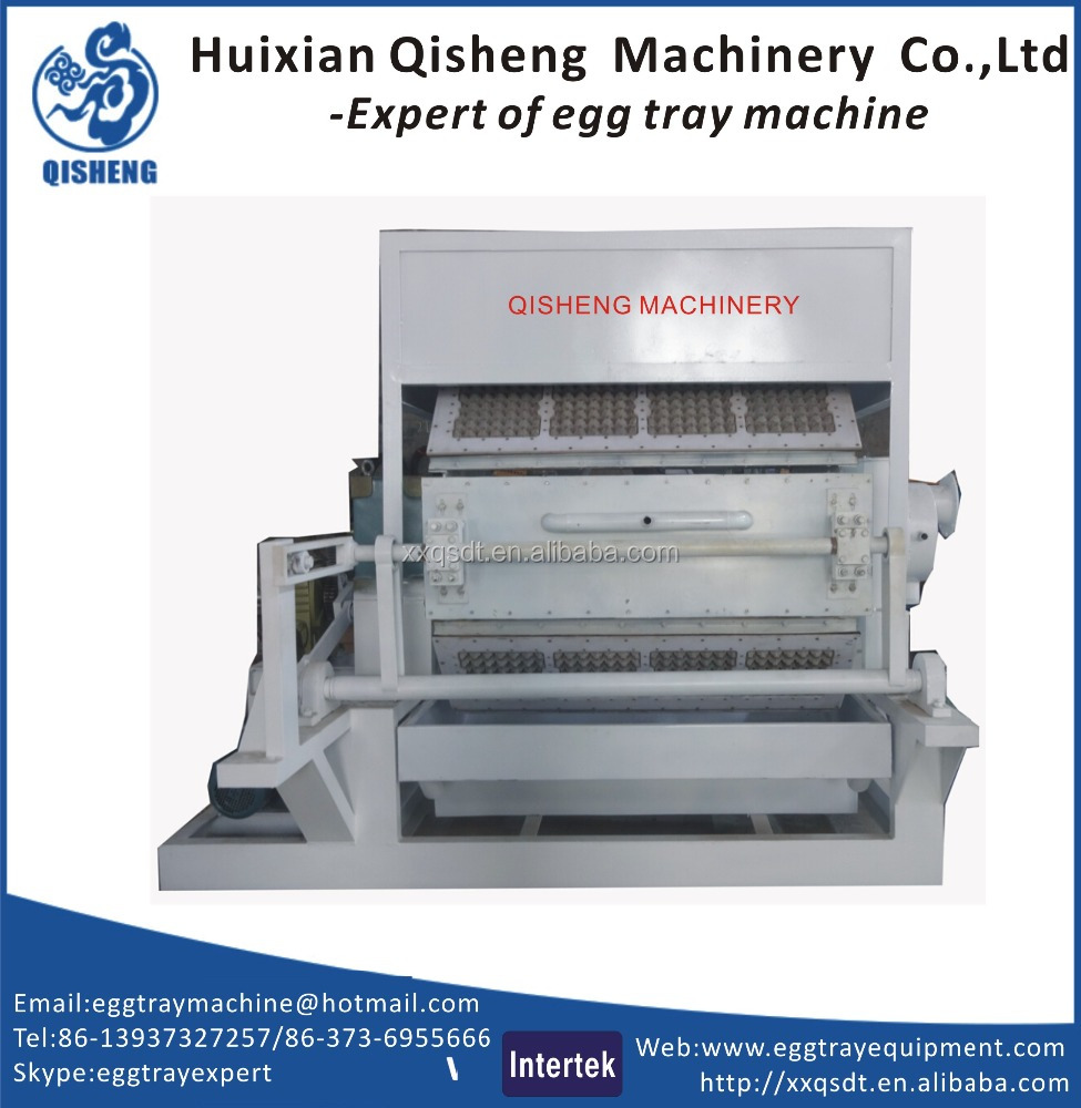 recycling efficient egg tray manufacturing machine pulp molded egg tray machine