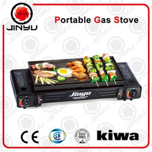 Outdoor Picnic Portable Camping Gas BBQ Set