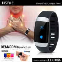 J-style Sportmaster Pedometer Jogging Step Walking Calorie Counter, Wearable Technology 2016 Smart Wristband