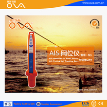 Marine AIS Fishing Float Buoy