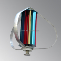 100w small vertical axis wind turbine/ wind power generator