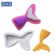 3D Fish Tail Ocean Cake Decorating Supplies Fondant Custom Silicone Animal Soap Molds,Silicone Fondant Cake Mold