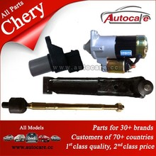 Original and good quality aftermarket chery A5 parts