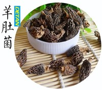 Dried Morchella Esculenta Morel Mushroom For Sale