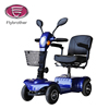 4 wheel electric scooter handicapped mobility scooter