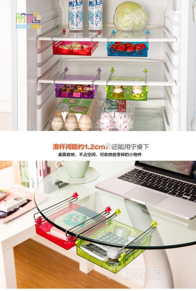 Hot Sell drawer type Tray/food Display Tray/Tray Set for refrigerator