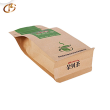 Manufacture New Products Food Packing Customize Stand up Zip lock Flat Bottom Kraft Paper Bag