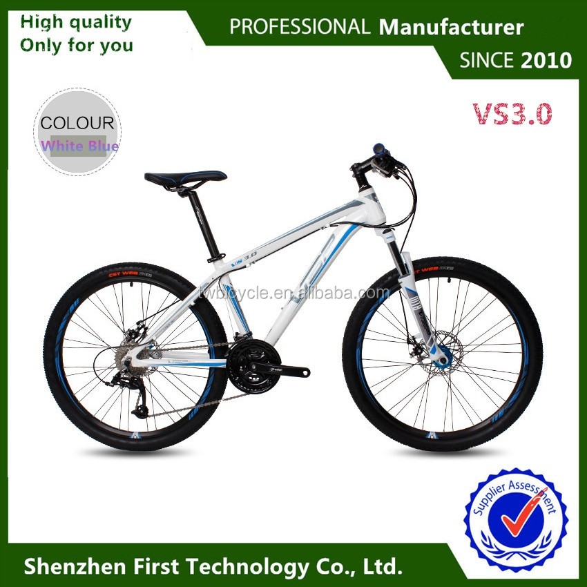Aluminum Alloy Mechanical double disc brake 26inch aluminum 6061 mountain bicycle