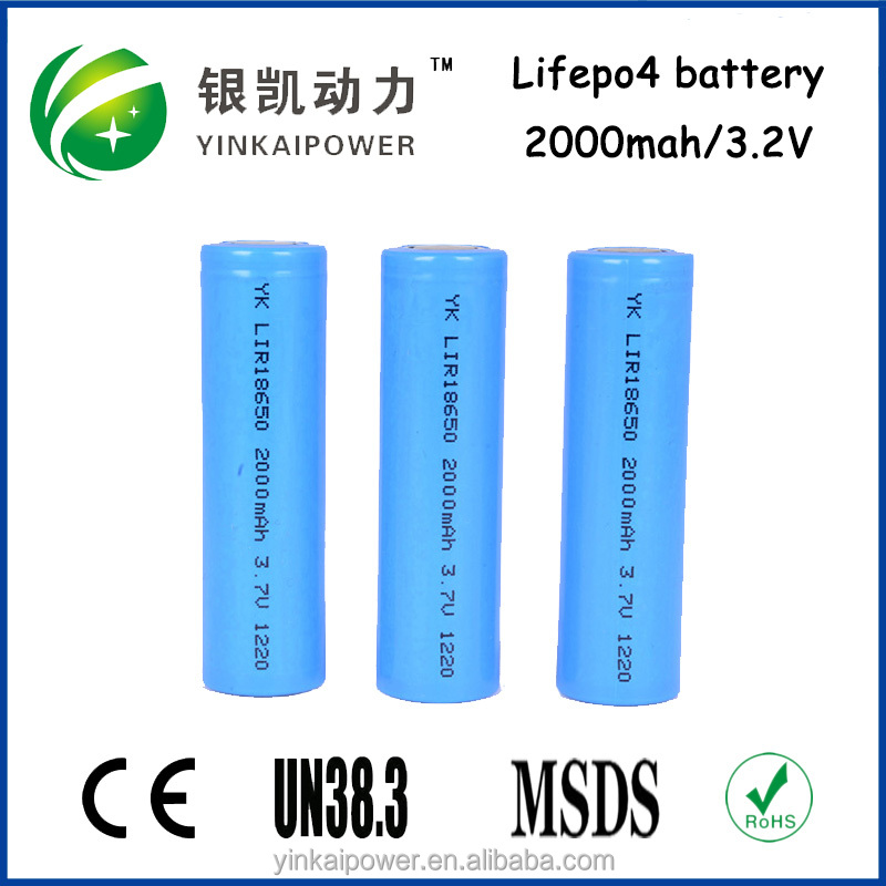 UPS backup, Power tools, GPS tracker vehicle rechargeable battery lithium ion battery 18650 3.7V 2200mAh,2500mAh,2600 mAh