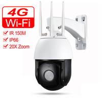 CCTV Security 1080P 2.0MP Speed Dome 4G PTZ Camera 20X ZOOM Night Vision 150m wireless with SIM card SD card Slot