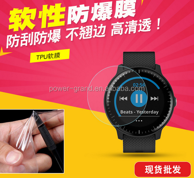 Super clear anti-explosion Soft TPU Screen protector film for Vivoactive 3 Music