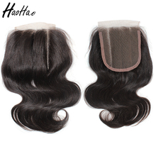 Free Shipping Sample Hair Bundles Wholesale Virgin Brazilian Lace Hair Closure