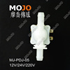 MJ-PDJ05 parallel valve two 12mm N.C Inlet electromagnetic valve normally closed inlet valve