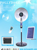 Rechargeable AC/DC Fan , Solar Stand Fan with bright LED Light , PLD-11