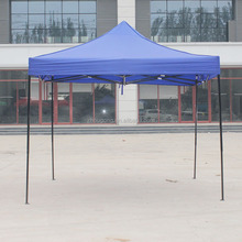 Easy trade show canvas folding iron advertising tent