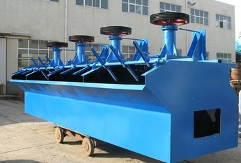 mineral separation equipment flotation cell