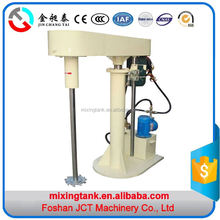 High speed disperser blending tank