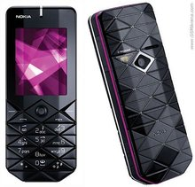 Nokia7500 Prism Mobile Phone