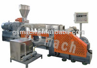 High Quality New Type PE/PP film granulator machine