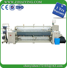 Haiying HY80 340cm wide 4 nozzles high speed airjet loom dobby weaving machine