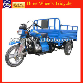 Three Wheels Tricycle