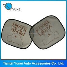 Promotional Logo Printed Cheap Promotional Car Sunshade