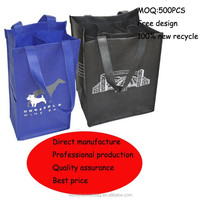 2015 China non-woven recycle wine bag