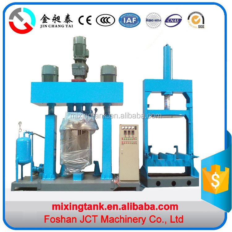 2016 JCT chemical & pharmaceutical machinery high quality and varieties well for adhesive,cosmetics,chocolates and battery