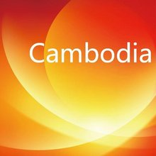 Shipping Rates to Cambodia