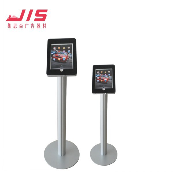 Outdoor Ipad locked frame Adjustable Ipad frame display Alumnium Ipad floor stand frame