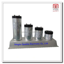 AC450V/550V ,CBB65 film capacitors 104j 400v