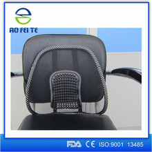 Aofeite CE & FDA Certificate car mesh seat back support/mesh backrest AFT-001