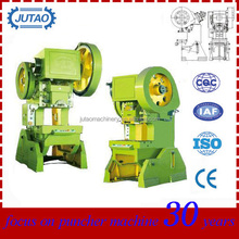 ultra quality precision press with flywheel CE ISO approved