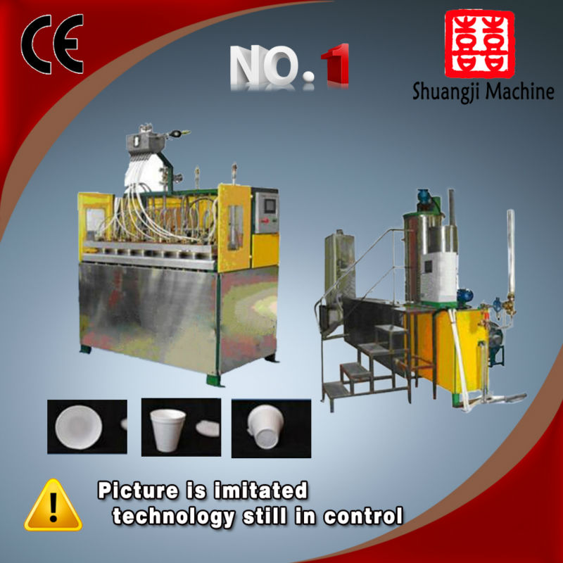 New Design plastic cup making machine