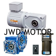 Worm Reducer Gearbox Gear motor gearmotor AC and DC