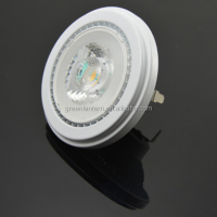 high power ar111 g53 COB led 15W with white shelll