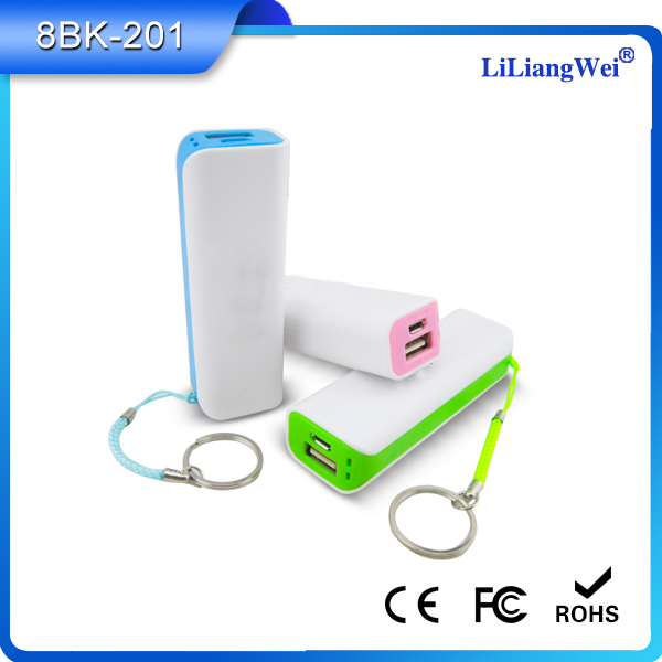 universal portable power bank 2200mah keychain power bank