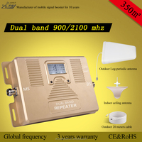 Dual band gsm 900 mhz and wcdma 2100mhz cell phone booster