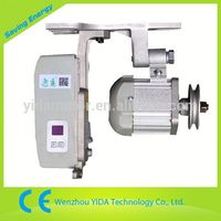 Manufacture of sewing and cutting machine for nylon