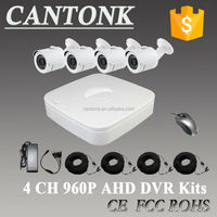 Surveillance Security Camera CCTV System Standalone Kit 4 Channel CCTV HVR DVR NVR AHD DVR 4pcs Bullet Camera