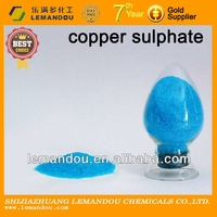Low price feeding grade copper sulphate manufacturers offer directly