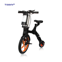 Professional Long Range Chainless Folding Electric