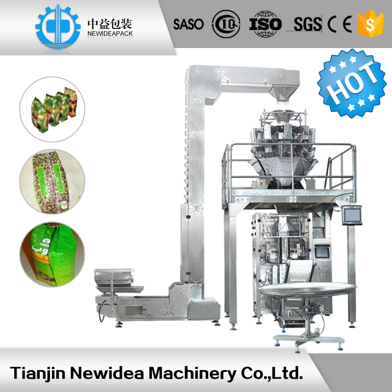 CE factory vffs automatic multifunctional food packaging machine