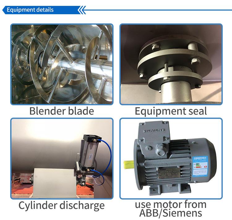 Chemical Powder Ribbon Blender