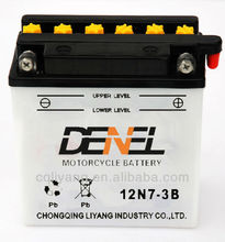 motorcycle battery for electric motorcycle spare parts China 12N7-3B