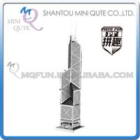 Piece Fun 3D Metal Puzzle World Architecture Bank of China Tower Adult assemble model educational toys NO GLUE NEEDED NO.PF 9033