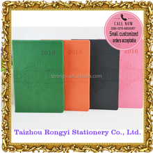 old-fashion cover PU diary 2016